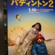 ディズニー・アート展 大阪市立美術館