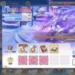 「プリンセスコネクト!Re:Dive」 プレイ記録その10 イベント「忘却のキャロル」終了