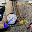 DIY-2 (do-it-yourself) 排水管敷設工事 記録