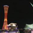神戸・夜景Ⅱ