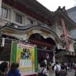 秀山祭九月大歌舞伎へ