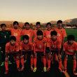 熊本県U-18サッカーリーグ vs九州学院高校