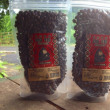 #ルワンダ #コーヒー豆 #ココナツミルク