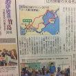 松江のフルマラソンは「国宝松江城マラソン」だって。