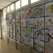 校内絵画展🎨