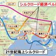 日米豪印、中国対抗で「一帯一路・代替案」検討 米豪首脳会談で協議へ