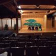 6月10日 三大学合同発表会