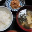 健晩飯、健康晩ごはん、きのうの炊屋食堂・・・