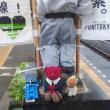 浜松町の小僧ちゃん☆