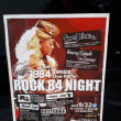 ROCK 84 NIGHT KOENJI HIGH