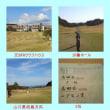 高田会ゴルフ11月例会