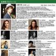 氷置晋さん(奈良市出身・在住)のコンサート/いよいよ日曜日(5/27)開催!(2018 Topic)