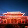 阿麻和利出陣祭(勝連グスクライトアップ)