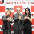 ジャパン エクスポは 今や日本とアジアの架け橋に!