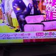 4/18・・・ヒルナンデスプレゼント(本日5時まで)