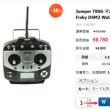 大人気-Jumper T8SG マルチプロトコル 2.4G 10CH 小型送信機 Flysky Frsky DSM2 Walkera Devo Futaba