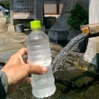 現在、鳥取県湯梨浜町で名水給水中