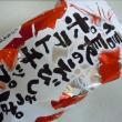 ポテトチップス~♪好きです (´∀`艸)♡