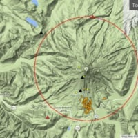 地球の変化 火山  ハリケーン