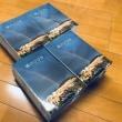 風のひびき5集の歌集