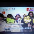 ☆ドキュメント 11・17☆