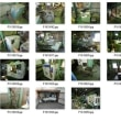 【中古機械買取】 神奈川県相模原市緑区 事業閉鎖の為 23台 他一式
