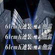 2017夏E-4 遥かなるスエズ 戦力ゲージ2本目 #艦これ