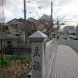 そうだ行こう京都の旅、ふたたび(1) 左女井、本能寺跡、鵺大明神、晴明神社