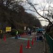 第7回生駒トレイルラン冬大会 30キロ