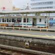 天竜浜名湖鉄道掛川駅