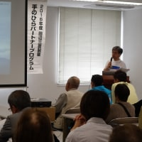 北海道IBD「十勝支部総会」報告と「釧路支部総会」&「札幌での医療講演会」のお知らせ