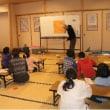 冬休み子供囲碁教室