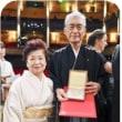 ◇【本庄氏:ノーベル医学生理学賞授賞式】・・・・晴れの舞台は和服姿で授賞式!