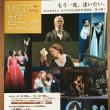 「ナチュラルウーマン」を観る~「オンブラ・マイ・フ」も流れる  /  METライブビューイング  アンコール2018の4枚セット券を取る  /  METライブ2018‐19ラインナップ・上映日程決まる