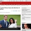 Royal Wedding 2018 ヘンリー王子とメーガン・マークルさんの結婚式