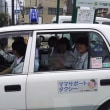 ご機嫌でタクシー班行動に出発しました!