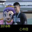 🚴2/22 奈良記念①