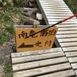 金沢県白山出張