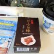 青春の旅立ち-井原鉄道と水島臨海鉄道の旅4.