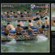 自由中国の声  ベリカード (4)