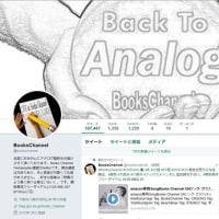 #BooksChannel #最新NEWS をお届けする #BooksChannelTwitter をぜひご登録下さい。 #読書は素晴らしい貴方の未来を創ります。 t.co/nyU6fVriJV
