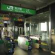 南武線開業90周年キネン乗り継ぎ(その4)