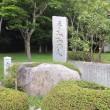 パーキングエリアの石碑