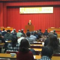 又市征治社民党党首時局講演会を開催