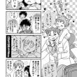 第36話☆秋くんの日常☆ツンデレな息子