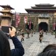 中国ドラマの撮影地として有名な「横店影視城」に行った事