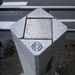 街角の石柱