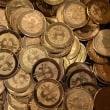 安全で安心して買え~貴方と貴方の家族を守るANA(全日空)共同企業体のACDコインです!!