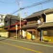 JR武蔵野線「新座」駅~東武東上線「川越」駅。その4。(「川越街道」第2日目。)