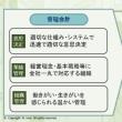 ■【経営知識】 管理会計0114 管理会計で何ができるか(4) 組織管理 13